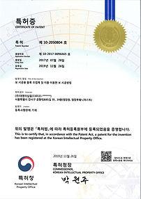 특허증 10-2050804 보시공용 블록 조립체 및 이를 이용한 보 시공