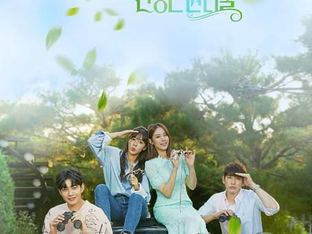 [제작지원] KBS 주말드라마 사랑은 뷰티풀 인생은 원더풀