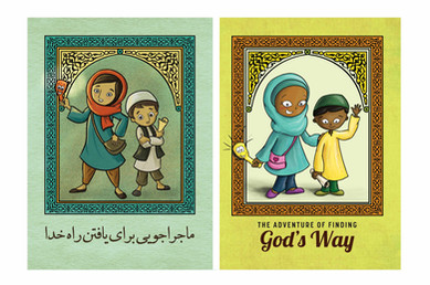 God's Way Colouring Book