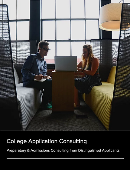 College Application Consulting.png