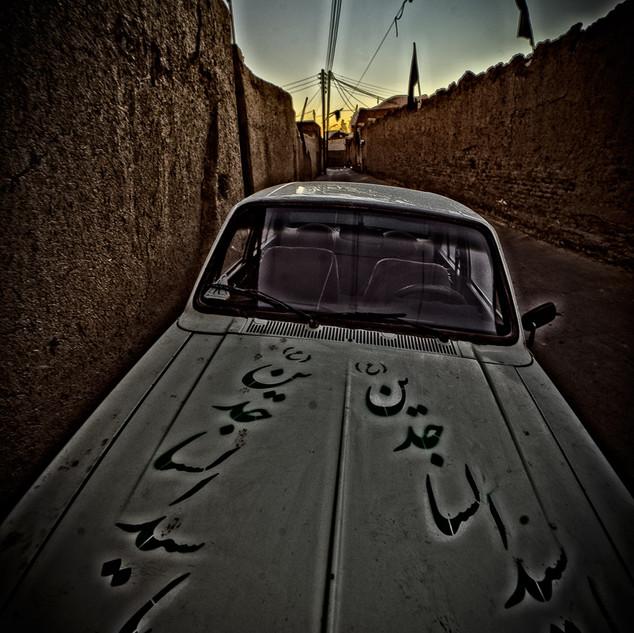 dyeadon_iranbeach-14.jpg
