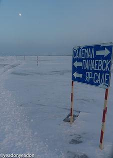 Frozen OB Highway - 3 Way Sign.