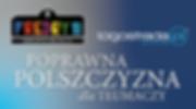 logostrada_BOX_poprawna-polszczyzna.png
