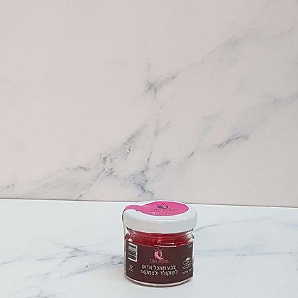 אבקת צבע מאכל איכותית לשוקולד בצבע אדום