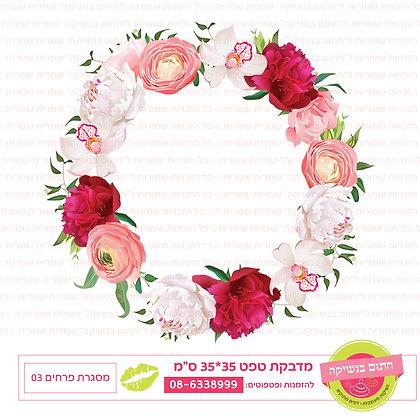 מסגרת פרחים 03