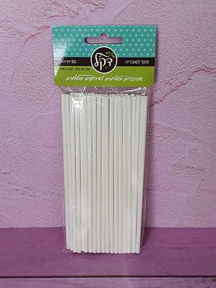 מקלות סוכריה נייר 15 סמ