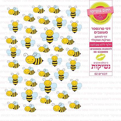 דבורים 02