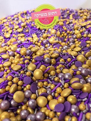 מיקס סוכריות סגול זהב