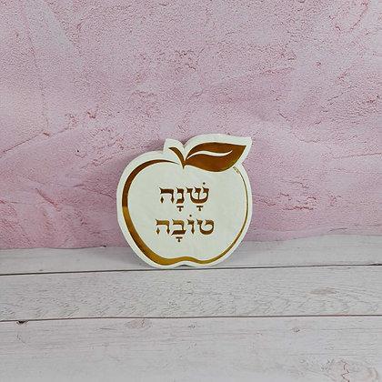 20 מפיות תפוח עם הטבעה זהב