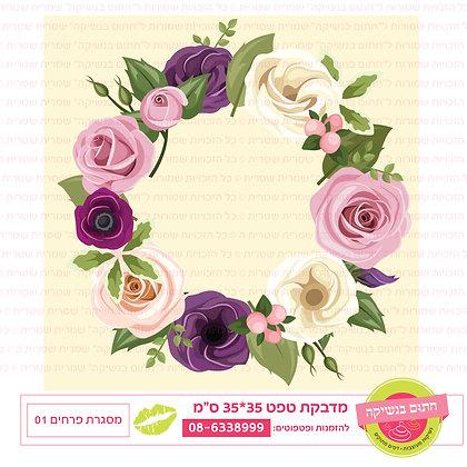 מסגרת פרחים 01