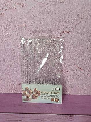 מקלות סוכריה קריסטל 15 סמ