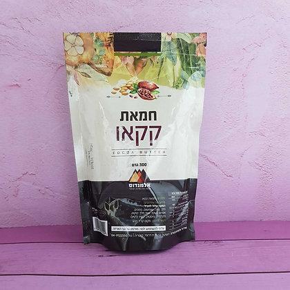 חמאת קקאו 300 גרם