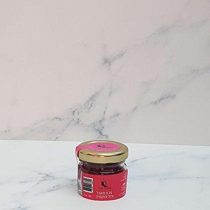 אבקת צבע מאכל איכותית בצבע פוקסיה