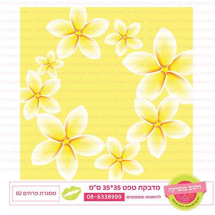 מסגרת פרחים 02