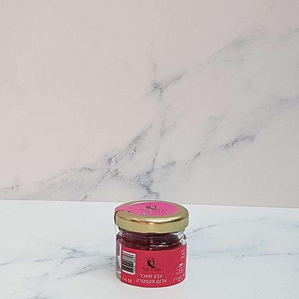 אבקת צבע מאכל איכותית בצבע אדום אקסטרה