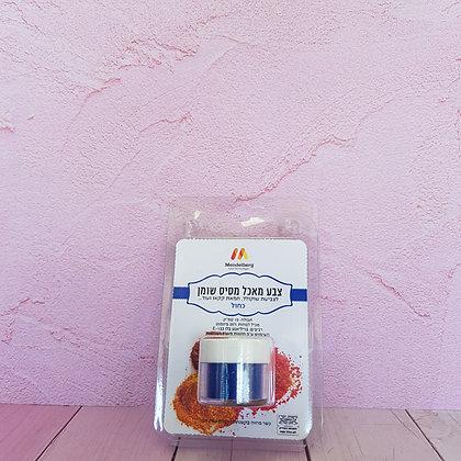 אבקת צבע מאכל מסיס שומן כחול