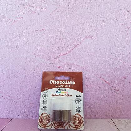 אבקת איבוק פסטל דאסט חום שוקולד