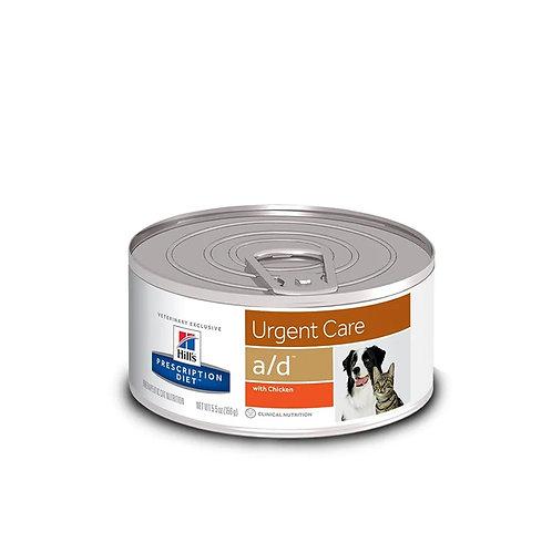 Alimento Úmido para Cães e Gatos Hill's A/D (257958)