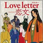 love-letter-koi-bumi01.jpg