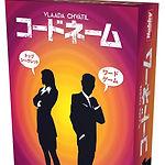 box_cn_jp.jpg