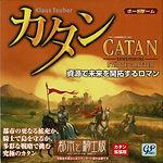 カタン都市と騎士.jpg