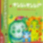 nanjamonja_m_v2-box-pseudo3d-w400.jpg