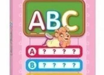 Vamos aprender: A B C