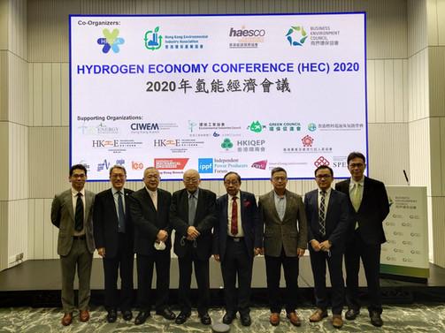 Hydrogen Economy Conference (HEC) 2020