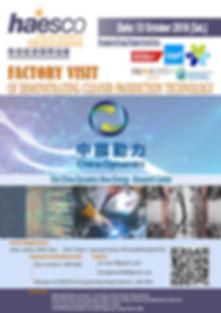 China Dynamics New Energy.jpg
