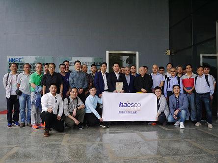 HAESCO1.JPG