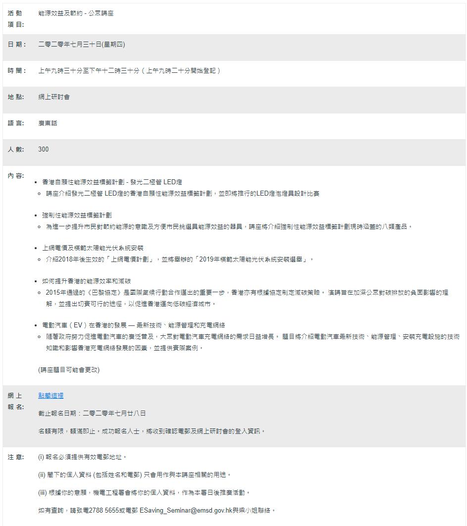WeChat Screenshot_20200721112216.png