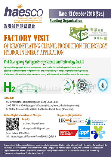 Hydrogen Energy Science and Technology.j