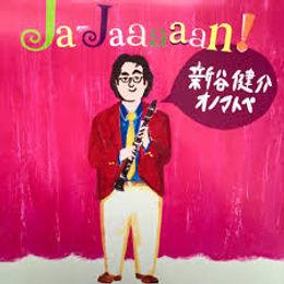 オノマトペ CDジャケ.jpg