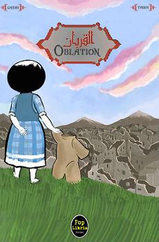 Oblation - Guesmi & Tabia