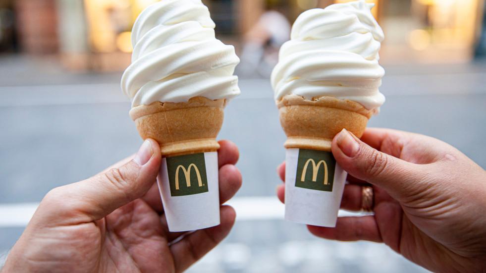McDonald's je Happy Meal pre investovanie na burze!