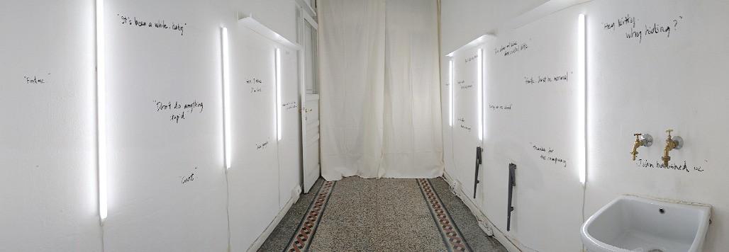 the dark room X secret whispers