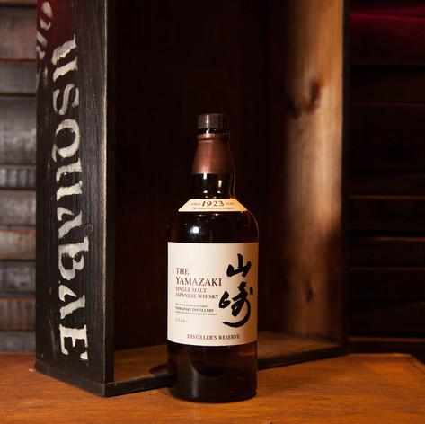 Yamazaki Distiller's Reserve.jpg