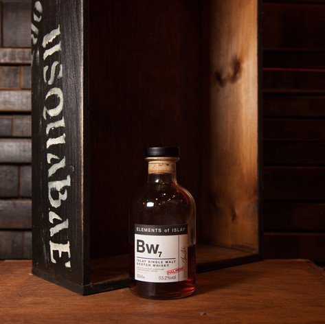 BOWMORE BW7 - ELEMENTS OF ISLAY