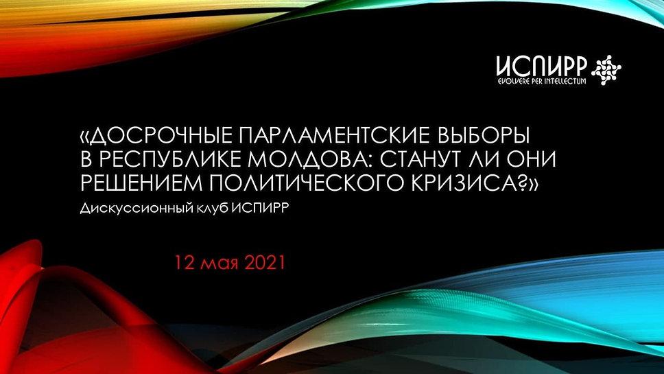photo_2021-05-06_17-34-56.jpg