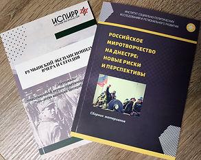 presentation02032019.jpg