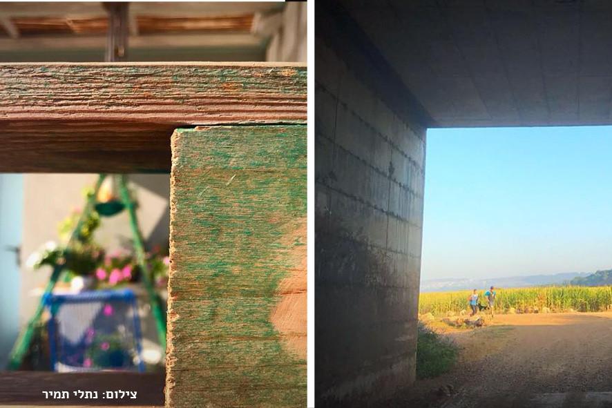 עליית הגג של ג'וד וצילומים מהנייד בעמק