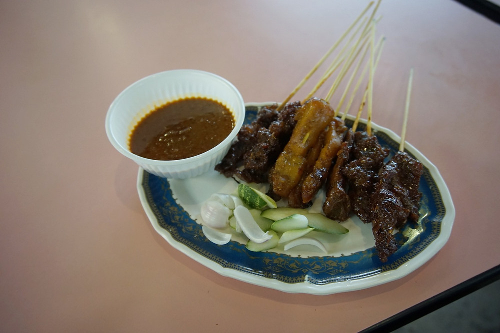 Satay sampler with chicken, beef and lamb