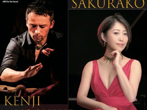 【コンサート】4年振り再演・SAKURAKO CLASSICS