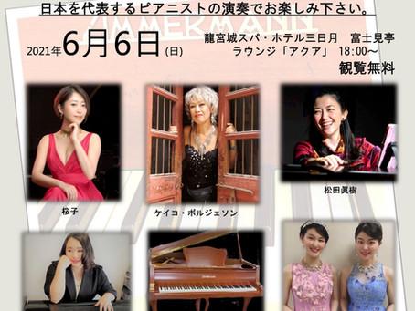 【ホテル三日月初出演】Keiko Borjeson&Friendsメンバー抜擢されました