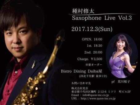 12/3(日)種村修太Saxophone Live vol.3
