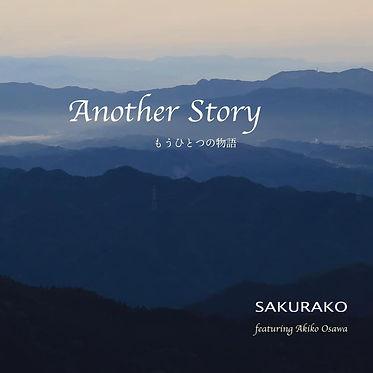 another story ジャケット.jpg
