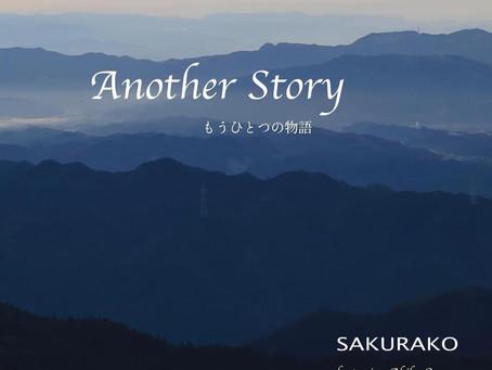 桜子 new album 「Another Story〜もうひとつの物語〜」2月20日(土)RELEASE
