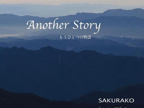 SAKURAKO new album 「Another Story〜もうひとつの物語〜」2月20日(土)RELEASE