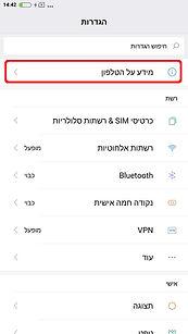 Screenshot_2018-03-08-14-42-13-082_com.a