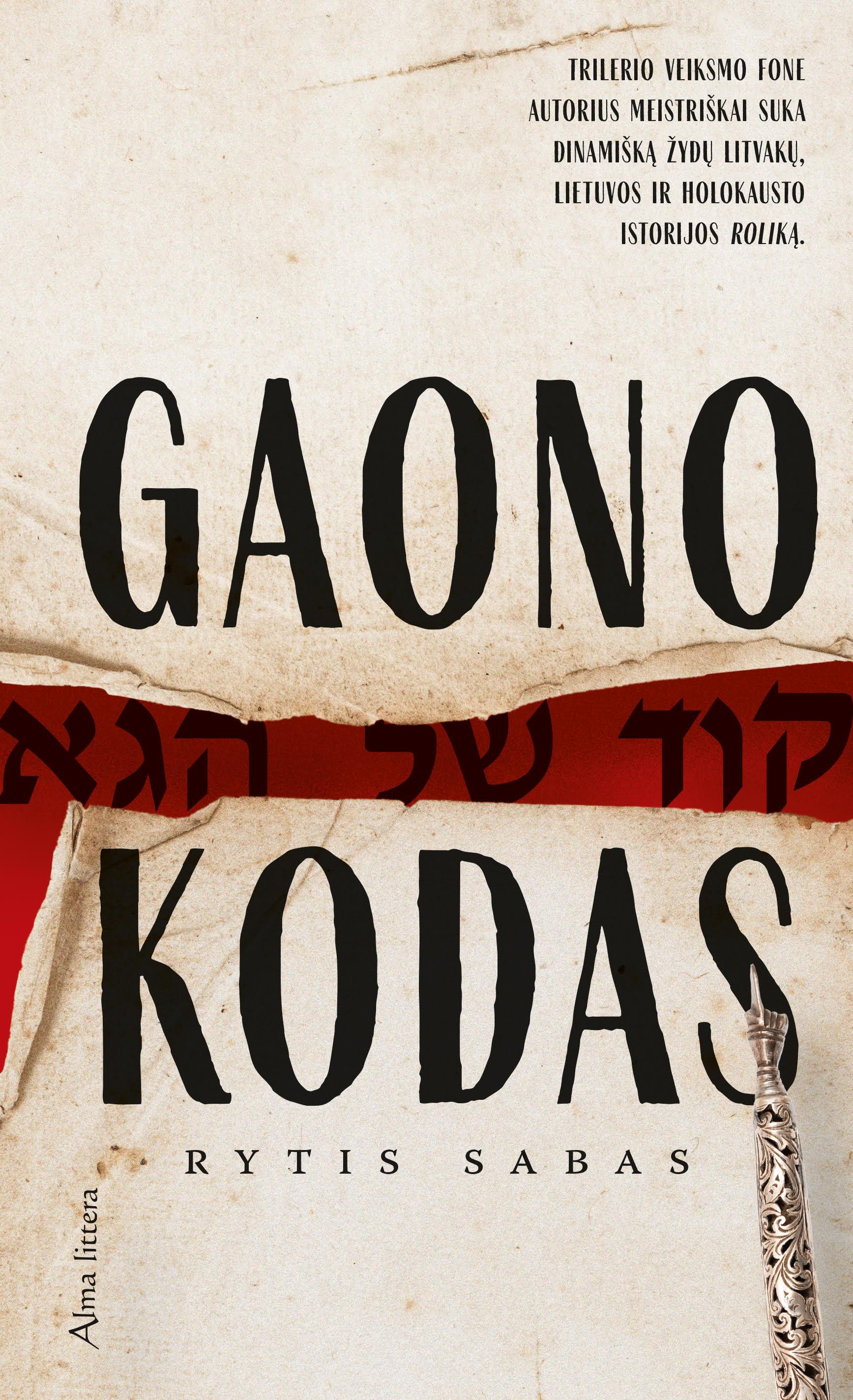 Gaono kodas